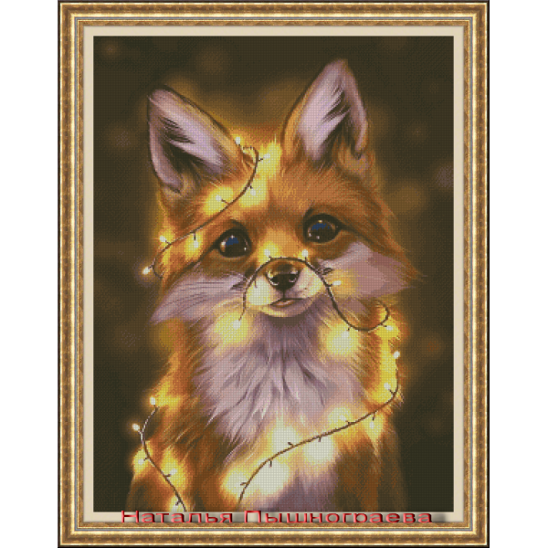 Новогодняя лисичка
