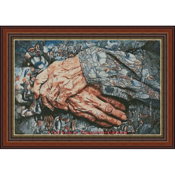 Бабушкины руки